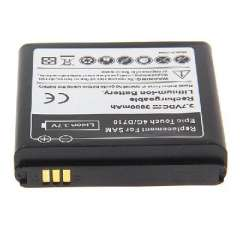 Samsung D710 Epic 4G Touch replacement battery | Theoretical capacity 3800mAh | Actual capacity 2800MAH | With housing