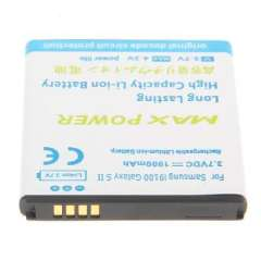 Samsung I9100 Galaxy S II replacement battery | Theoretical capacity 1900mAh | Actual capacity 1200mAh | White