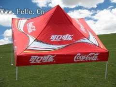 Advertising-tents