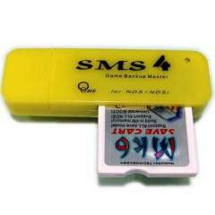 SMS4 Game Backup Master for NDS