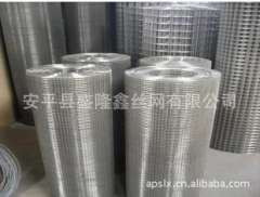 Factory direct steel mesh | stainless steel mesh | stainless steel wire welded wire mesh | wire mesh and other manufacturers, accusing