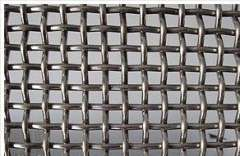 Supply of 304, 316, 316L stainless steel wire mesh, crimped wire mesh, crimped mesh