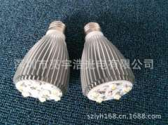 3W5W7Wled bulb | High significantly high cost of high-quality bulb | cheap led bulb