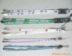 Supply mobile phone straps