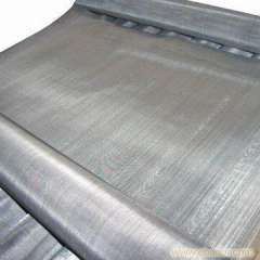 Supply of 304, 316, 316L stainless steel wide net, dense grain quality I-Net network)