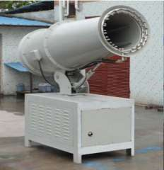 Long range spray cannon | dedusting clean air equipment | environmental protection machinery | AOOPO-60