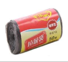 Happiness 100% thickening 50 type garbage bags / points off garbage bags