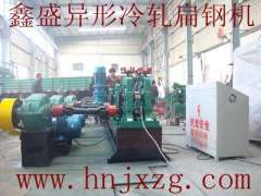 Xinsheng continuous steel cold rolling mill equipment | dare than three cold rolling mill