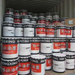 Rotogravure alcohol based ink for food package