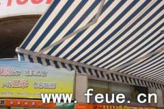 Luxury electric awning