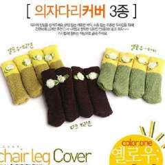 Korean flower four loaded furniture protection pad / protective cover | Random colors