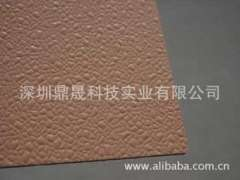 Large supply of Shenzhen FRP particle board decorative plates