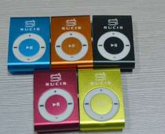 OEM Customization Free Logo Card Mp3 For Sell And Gift