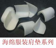 All kinds of sponge pad, clothing liner