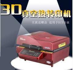 3D Vacuum Thermal Transfer Machines Baking Cup Pyrograph Printing Multi-Function Equipment High Quality