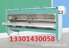 Automatic folding machine | Sheet folding machine