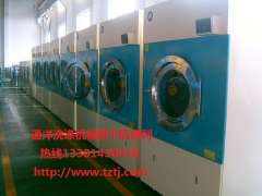 Supply Tong Yang washing machine, dryer SWA medical, medical industrial washing machine