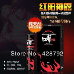 hongyang adult male spray health care herbal spray
