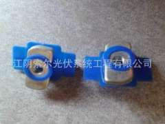 Plastic clip nut | inner clamp washer