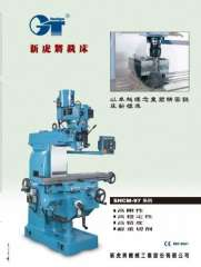 Taiwan's new tiger milling machine vertical precision milling machines
