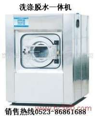 Supply of automatic washing machine Automatic industrial washing machines - washing machine washing equipment hotel