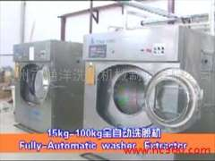 Supply of automatic washing machine dryer dehydration machine - washing machine washing equipment