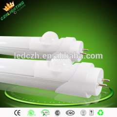 30cm/60cm/90cm/120cm/150cm 18w led tube light t8 18w led tube infrared ray led tube light/Sensor LED light