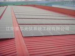 Color plate PV mounting | color plate solar mounting