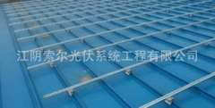 Solar steel tile roof supports | steel tile stent manufacturers