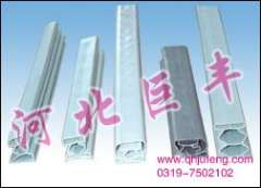 Refrigerator Lip Shape Seal Strip
