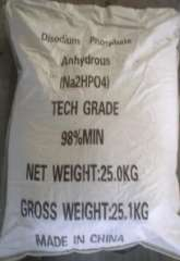 Sichuan quality anhydrous disodium hydrogen phosphate (commonly known as disodium phosphate)