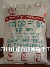 Sichuan high quality trisodium phosphate (sodium phosphate, commonly known as)