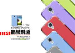 Samsung Galaxy S IV transparent protective shell TPU cover