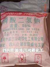 Sichuan quality sodium dihydrogen phosphate (also known as sodium phosphate)