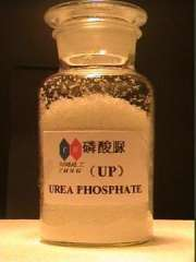 Sichuan quality urea phosphate UP