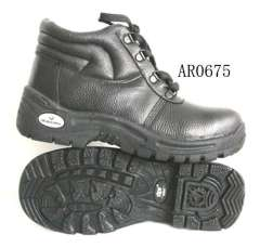 safety shoes AR0675