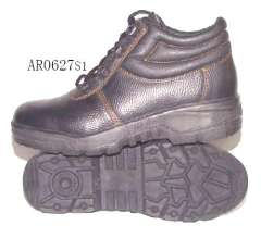 safety shoes AR0627S!