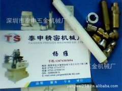 Supply automatic lathe parts .CNC car parts. Stampings