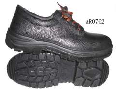 safety shoes AR0762