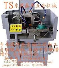 Supply secondary processing machine. Semi-automatic post-groove machine. Cross milling machine
