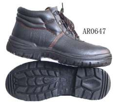 safety shoes AR0647