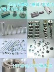 Supply Houjie hardware / non-standard copper stud nut processing / chassis fastening hardware processing lathe