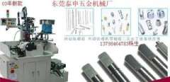 Supply secondary processing machine automatic milling flat machine. Milling flat Factory