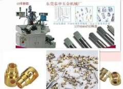 Electronic cigarette hardware dedicated secondary processing machine / automatic word Cross milling machine / automatic drilling machine