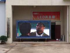 Outdoor LED Trivision Billboard