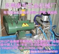 Electronic cigarette hardware. Secondary processing machine dedicated machine. Semi-automatic post-groove machine. Cross milling machine