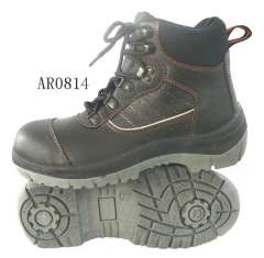 safety shoes AR0814