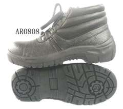 safety shoes AR0808
