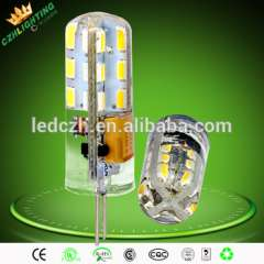 Hot sale popular 3.5w 220v silica led g4 lamp for parlor used