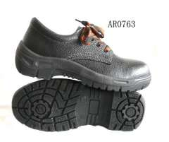 safety shoes AR0763